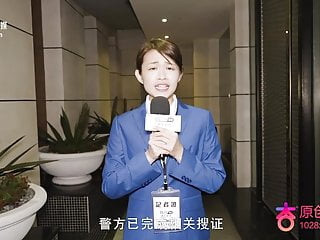 Jiang Jie - Sex News Network 2