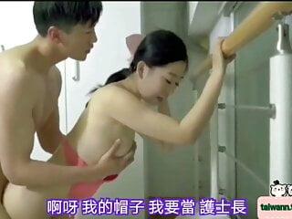 China AV Chinese model China AV Chinese model China AV