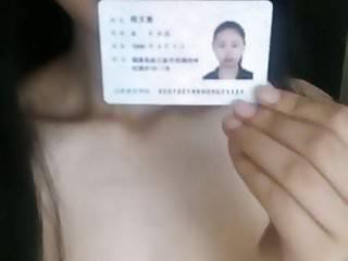 Chinese Girl 2