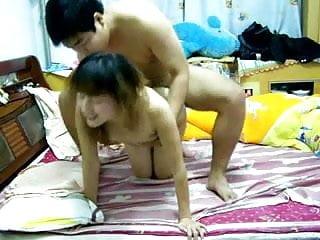 Asian Chinese Couple Self